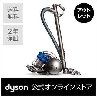 ダイソン DC46 タービンヘッド |サイクロン式 キャニスター型掃除機